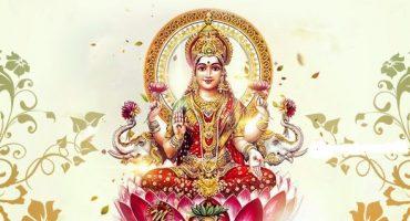 Varamahalakshmi Pooja 2017